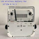 15wx12PCS 배터리 전원을 사용하는 동위 빛