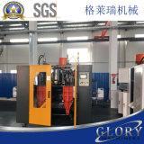 自動30L容器シングルまたはダブル端末のブロー形成機械