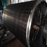 Papiermühle-Edelstahl-Zylinder-Form für Papiermaschine