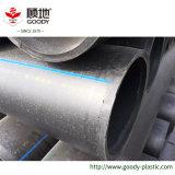 L'acier a maillé les pipes renforcées de HDPE pour des installations de traitement d'eaux d'égout