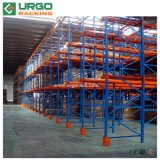Solution de stockage d'entrepôt de crémaillère lourde de drive-in