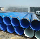 大口径ERWの炭素鋼の管