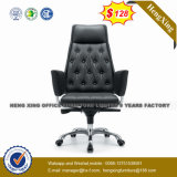 SGSは承認するオフィス用家具の革会議のVistorの椅子(NS-N24C)を