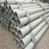 tubo senza giunte dell'acciaio inossidabile 3A/DIN/SMS/ISO 304