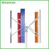 Mini-turbina de eixo vertical 10kw eixo vertical da turbina eólica