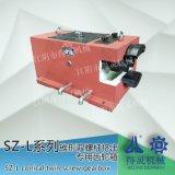 Sz-L Series нелепого конический двухшнековый экструдер коробки передач