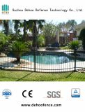プールか庭のために囲う新式の高品質の鋼鉄
