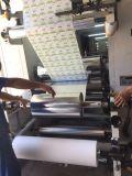 Бумажная прокатывая машина