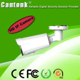 Камера цифровой сети высокого качества 4MP с Poe