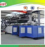プラスチック大きいドラムブロー形成機械/HDPEのプラスチック機械