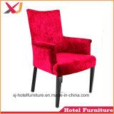 목제 완료를 가진 싼 강철 또는 알루미늄 연회 의자