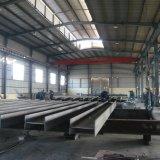 Structure en acier de construction de l'atelier par un pré fabriqués