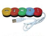 USB 2.0 4つのポートのハブ