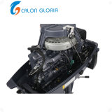 Largement utilisé 2 Accident vasculaire cérébral 8 HP Sail Démarrage manuel Les moteurs marins hors-bord