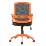 현대 회전대 (FS 4100 주황색) 상업적인 행정상 메시 업무 사무실 직원 의자