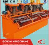 Planta de mineral de la serie Xjk pequeños Metales preciosos de la máquina de flotación
