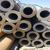 China 20# el precio del tubo de acero de 1020.