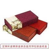 La caja de regalo personalizado Caja de papel colorido cuadro de Papel Kraft