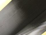 Faser-Gewebe des Twill-3K/des Kohlenstoffes des Plan-240g für Auto-Dekoration