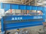 4-6m цвет стальной лист металла защитная гидравлической системы машины