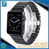 金属のアダプター、なぜならAppleの腕時計陶磁器バンド腕時計が付いているAppleの時計バンドのために陶磁器