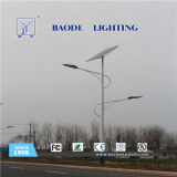 7m 50W Lithium Battery Solar Street Light