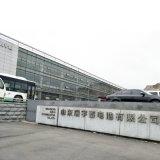버스, 화물 자동차 (N120)를 위한 Ruiyu 트럭 건전지 유지 보수가 필요 없는 건전지
