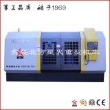 China-ökonomische Drehbank-Maschine für das Drehen des Automobilrades (CK61160)