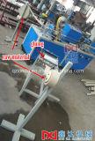 Tube en papier machine Making Machine de base de papier kraft