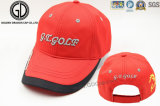 Embossed Polysnap Plastic Broderie Leisure Sports Golf Cap