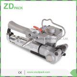 기계 (XQD-19)를 견장을 다는 PP/Pet 압축 공기를 넣은 견장을 다는 공구