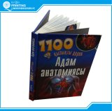 Impression de livre à l'étranger de haute qualité à faible coût