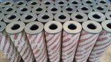 Стальной завод Filtartion услуг Hydac 2600R010bn3hc элемента гидравлического фильтра