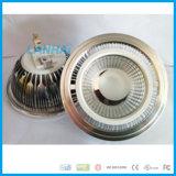 高い発電のアルミニウムPAR30軽いコップ9W E27/G53 LEDのスポットライト