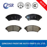 Shims를 가진 D923 Hot Sale Disc Car Brake Pad