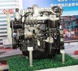 85HP Dieselmotor 62.5kw voor Vorkheftruck/de Vrachtwagen van de Vorkheftruck/van /Lift van de Vorkheftruck en enz.
