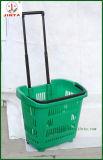 Cesta de compra plástica com punho e 2 rodas (TL-3)
