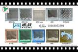 Blcok de vidro para a decoração na parede do vidro de Yaohua