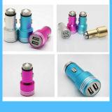 Алюминия 5V 1A 2 порта USB автомобильное зарядное устройство для быстрой зарядки