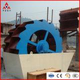 Alta capacidad de China Lavadora de arena, el tornillo arandela de arena