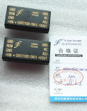 Módulo de alimentación DIP 10W para instrumentos y equipos médicos Grb12150d-10W-B