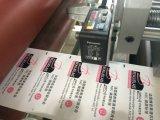 Máquina de corte de luva de folha Roll to Sheet