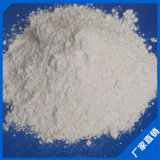White Powder 99%Min Aluminum Oxide for Industry
