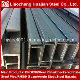 Canaleta em U de grande resistência do aço estrutural ou canaleta de C