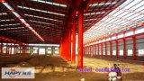 よい価格の鋼鉄小屋の構築が付いているカスタマイズされた家禽の農業機械