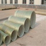 Alta Resistência Pultruded Tubo de fibra de vidro, Tubo de PRFV, Tubo GRP