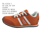 Numéro 51910 action confortable de sport des chaussures occasionnelles des hommes