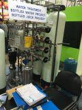 Serbatoio industriale del filtro da acqua utilizzato nell'impianto di per il trattamento dell'acqua industriale