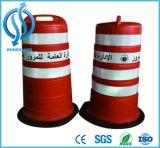 プラスチック反射赤く白い安全警告のドラム