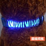 Commerce de gros Collier pour chien décoratifs avec Zebra Imprimer